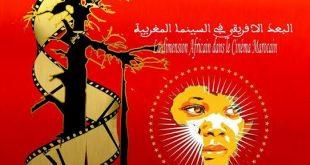مهرجان الأرز العالمي للفيلم القصير بأزرو و إفران :  مسابقتي الدورة 19