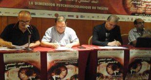 الدورة 29 للمهرجان الدولي للمسرح الجامعي للدار البيضاء من 4 إلى 9 يوليوز المقبل