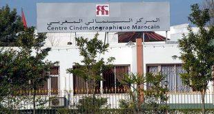 المركز السينمائي المغربي يستحوذ على حصة الاسد في دعم تنظيم المهرجانات السينمائية