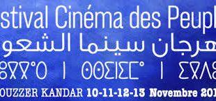 """ندوة مهرجان سينما الشعوب : """" الموت في السينما المغربية : رمزيته ودلالاته"""