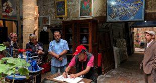 معرض جماعي برواق القصبة في الصويرة: الإبداع بصيغة الجمع