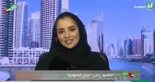 بلقيس أحمد أول فنانة تظهر في لقاء بالتلفزيون السعودي منذ 47 عاماً بعد الراحلة صباح عام 1970