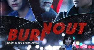 """النرويج .. عرض فيلم """"بورن أوت"""" لنور الدين لخماري ضمن فعاليات مهرجان ترومسو السنمائي الدولي"""