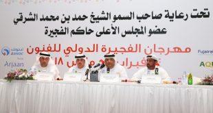 مهرجان الفجيرة الدولي للفنون في دورة ثانية باذخة بالعروض العربية والآجنبية