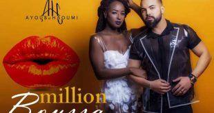 """الفنان أيوب الحومي يصدر أغنية جديدة بعنوان  """" مليون بوسة """""""