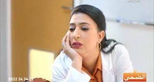 متاعب بوطازوت تتجدد : وزارة التربية الوطنية تطالب بوقف اشهار  يحط من كرامة رجال التعليم + فيديو