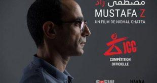 """الفيلم التونسي """" مصطفى زاد """" يفوز بالجائزة الكبرى للمهرجان المغاربي للفيلم بوجدة"""