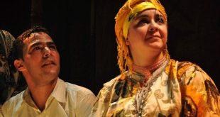 فضاء تافوكت للإبداع يعلن عن فتح باب الترشح لنيل الجائزة الوطنية للثقافة الأمازيغية لسنة 2017 صنف المسرح