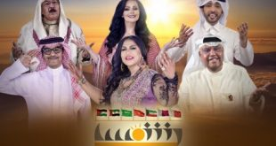 """نجوم عرب يهدون للملك محمد السادس أغنية """"شمس الحضارات"""" (فيديو)"""