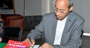"""عوزري يصدر كتاب """"  """"قضايا المسرح..قراءات وشهادات""""."""