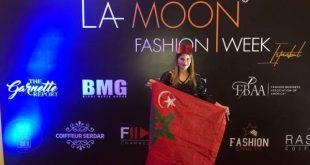 المصممة سارة الزروالي تمثل المغرب بأسبوع  الموضة بإسطنبول