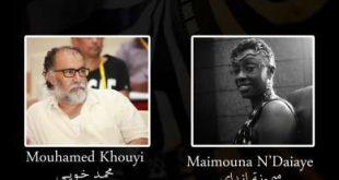 مهرجان السينما الافريقية بخريبكة محمد خيي  والمخرجة البوركينابية ميمونة انداي