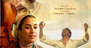 """""""ولولة الروح"""" لمخرجه عبد الإله الجوهري في القاعات الوطنية انطلاقا من 14 نونبر"""