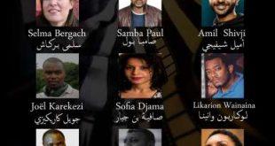 15 فيلما يتنافسون على جوائز مهرجان السينما الافريقية بخريبكة