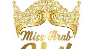 مشاركة متميزة لفتيات المغرب في مسابقة ملكة محجبات العرب