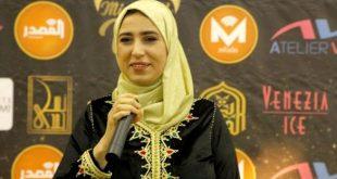 دنيا الخلداوي تتوج   بلقب ملكة جمال المغرب للمحجبات