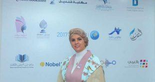 """بمناسبة يوم المرأة العالمي ويوم السعادة العالمي ويوم الأم  إطلاق """" ملتقى جميلات القلب والروح """" في دبي بالحادي العشر من شهر مارس الحالي"""