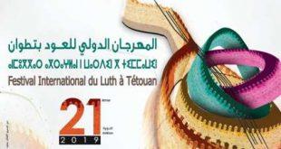 مهرجان العود بتطوان يكرم كريم التدلاوي ويمنح جائزة الزرياب للموسيقار نعمان لحلو