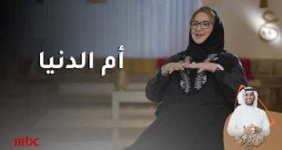 حصري …عزيزة جلال تحكي قصص اجمل أغانيها