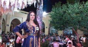 مريم بنطاش من سيدي قاسم تفوز بقلب ملكة جمال حب الملوك بمدينة صفرو