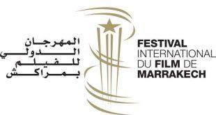 المهرجان الدولي للفيلم بمراكش 2019 : مراكش تفرش البساط الأحمر للسينما المغربية