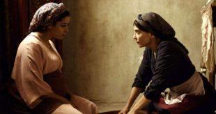 """فيلم """"آدم""""  يمثل المغرب في جوائز الأوسكار 2020"""