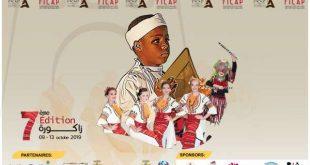 المهرجان الدولي للحكاية والفنون الشعبية في دورته السابعة بزاكورة