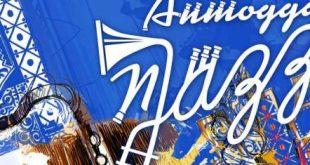 """انطلاق فعاليات الدورة الثالثة للمهرجان الدولي لموسيقى الجار بأكادير """" أنموكار ن جاز"""""""