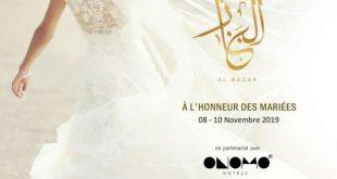 الدورة الثالثة  من معرض ''البزار إكسبو''  يحتفي بالعروس المغربية