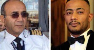 خاص …الطيار ابو اليسر يقود محمد رمضان للنائب العام