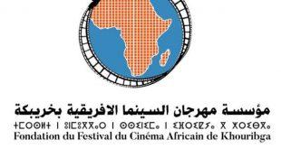 فيروس كورونا: تأجيل الدورة الثانية والعشرين لمهرجان السينما الإفريقية بخريبكة