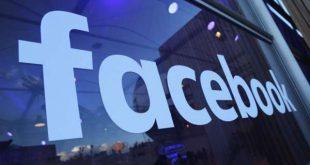 """كورونا …تراجع عائدات """"فيسبوك"""" رغم التدفق على تطبيقاتها"""
