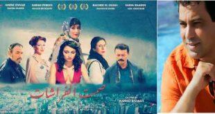 تمديد حالة الطوارئ الصحية.. المركز السينمائي المغربي يعرض 10 أفلام طويلة مغربية أخرى على الانترنيت