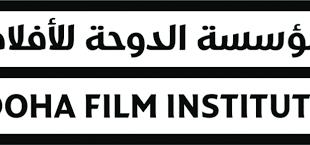 خمسة أعمال لمخرجين مغاربة تحصل على منح مؤسسة الدوحة للأفلام عن دورة ربيع 2020
