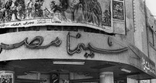 فيروس كورونا يوجه ضربة جديدة للسينما المصرية
