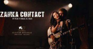 """""""زنقة كونطاكت"""" من المغرب في مهرجان البندقية السينمائي"""