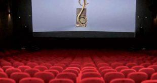 مهرجان تطوان لسينما البحر الأبيض المتوسط بين 11 و 18 مارس المقبل