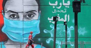 """فنانون مغاربة يؤسسون """"حركة ماتقتلوش الفن فالمغرب"""" ويطالبون بفتح المسارح والقاعات السينمائية .."""