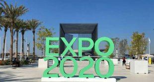 المعرض العالمي بدبي ، يسجل أكثر من 411 ألف زائر من 175 جنسية خلال العشرة أيام الأولى